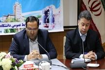 دانشگاه آزاد آذربایجان شرقی از مراکز رشد حمایت می کند