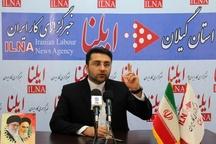 لزوم توجه جدی به کلید واژههای رهبری تا انتخابات  رفتارهای کاندیداهای شوراها زیر ذربین رسانهها