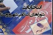 نامزدهای  شوراها نامه های تائیدی خودرا در فضای مجازی انتشار ندهند
