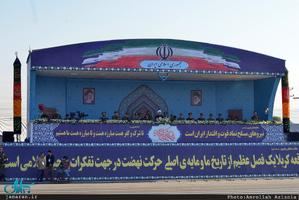 مراسم رژه نیروهای مسلح در جوار حر مطهر امام خمینی(س)