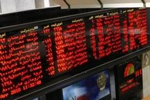 35 میلیارد ریال در بورس اردبیل معامله شد
