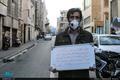 آیا سازمان محیط زیست و شهرداری تهران از اعلام عدد واقعی شاخص کیفیت هوای تهران اجتناب می کنند؟!