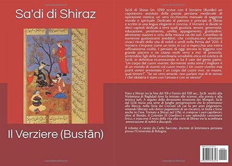 بوستان سعدی به زبان ایتالیایی منتشر شد