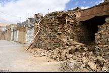 مقدار خسارت سیل اصفهان 2640 میلیارد ریال اعلام شد