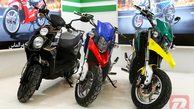 آشنایی با موتورسیکلت های برقی در نمایشگاه خودرو تهران
