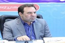 پیام تسلیت استاندار لرستان به مناسبت فرا رسیدن اربعین حسینی