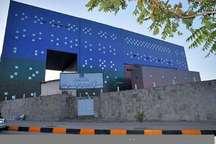 تجهیز کتابخانه مرکزی مشهد آغاز شد