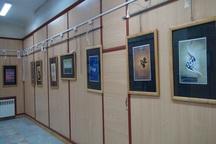 نمایشگاه عکس وحدت در تالش دایر شد