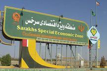 60 میلیون دلار کالا از منطقه ویژه اقتصادی سرخس صادر شد