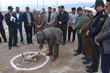 ساخت بنای جدید ستاد انتظامی بهاباد آغاز شد