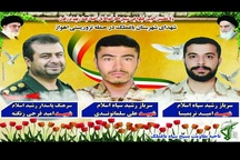 تشییع شهدای ترور فردا در باغملک برگزار میشود