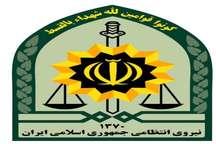 چند خبر کوتاه انتظامی در تربت حیدریه ، زاوه
