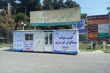 بیش از 1000 بسته اطلاع رسانی در ایستگاه های ورودی جنوب تهران توزیع شد