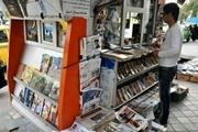 کمیسیون ساماندهی کیوسک های مطبوعاتی برگزار شد
