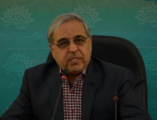 حوزه فرهنگ اصفهان شرایط مطلوبی ندارد