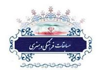 مسابقات هنری دانش آموزان استان اصفهان برگزار شد