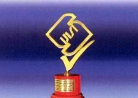 صدور پروانه کاربرد نشان استاندارد اجباری دیگ بخار برای نخستین بار در استان زنجان