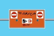 معاون شهردار تهران: عوارض زوج و فرد ۹۷ پس داده نمی شود