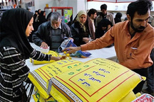 2052 تن کالای اساسی در کردستان آماده توزیع است