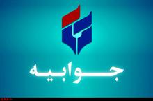 توضیحات شهردار مهر درباره جوابیه پالایشگاه گاز پارسیان