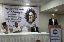 نشست امام خمینی (ره) و وحدت اسلامی در بمبئی برگزار شد