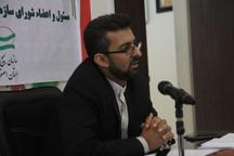 پنج اندیشکده تخصصی توسط بسیج اساتید اصفهان تشکیل می شود
