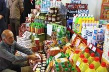 یک مسئول خراسان شمالی: مشکلی در تامین کالاهای اساسی وجود ندارد