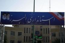 حضور هیچ شهروندی نباید به امنیت ملی آسیب برساند