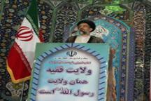 امام جمعه شهرری: شرکت گسترده در انتخابات پیروزی نظام اسلامی است