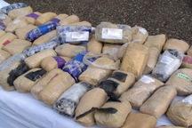 بیش از یک تن مواد افیونی در غرب استان تهران کشف شد