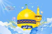 جشنواره کودک و نوجوان رضوی کرمان به کار خود پایان داد