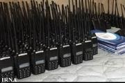 503 دستگاه تجهیزات مخابراتی قاچاق در سیرجان کشف شد