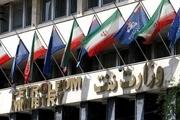 واکنش وزارت نفت به خبر «نامه جمعی از دانشگاهیان و کارشناسان صنعت نفت به سران قوا»