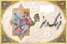 مقدمه احداث گذر فرهنگ و هنر در بوشهر فراهم شد