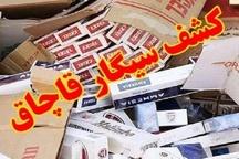 80 هزار نخ سیگار قاچاق در جیرفت کشف شد
