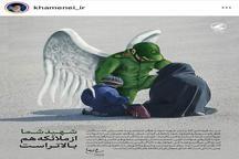 طرح صفحه اینستاگرام رهبر انقلاب به مناسبت شهادت ٢٧ پاسدار در حمله تروریستی خاش