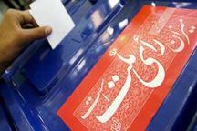 رئس ستاد انتخابات حجت الاسلام رئیسی در استان مرکزی معرفی شد