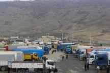 مرز سیرانبند باز و فعالیت تجاری در حال انجام است