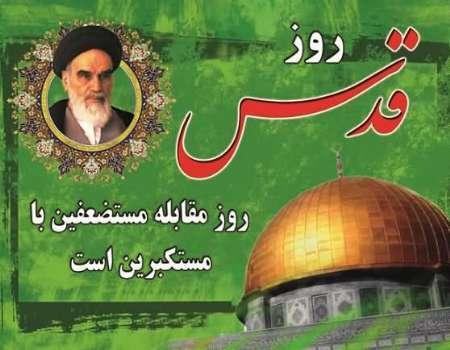 امام جمعه گرمسار: روز قدس پایه های صهیونیسم را به لرزه خواهد انداخت