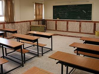 تدارک 456 کلاس درس جدید برای سالتحصیلی 2 میلیون جلد کتاب توزیع میشود
