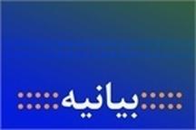 بیانیه اداره کل فرهنگ و ارشاد اسلامی استان لرستان به مناسبت یوم الله ٢٢ بهمن