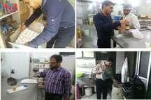 بازرسی از مراکز تهیه و نگهداری مواد غذایی طی ماه رمضان در قم