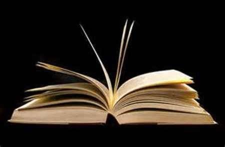 آغاز طرح 'عیدانه کتاب' در ١٩ کتابفروشی مازندران
