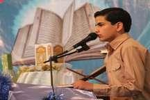 2800دانش آموز در سی و پنجمین دوره مسابقات استانی قرآن شرکت کردند