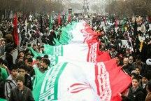 مسیر راهپیمایی یومالله 22 بهمن در خرم آباد اعلام شد