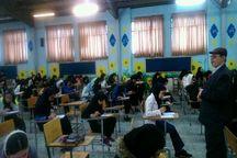30 هزاردانش آموز البرز در مسابقه کتابخوانی شرکت کردند