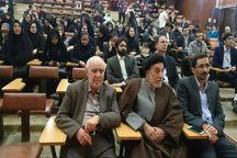 مراسم بزرگداشت یکی از استادان برجسته حقوق در مشهد برگزار شد