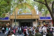 بازار بزرگ تهران از فردا تا ۵ روز تعطیل میشود