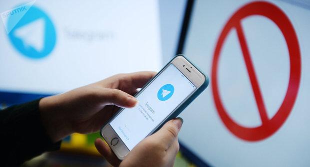 دیوان عالی روسیه حکم مسدود کردن تلگرام را صادر کرد