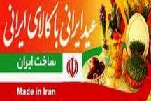 خرید کالای ایرانی باید ریشه ای و دائمی برای دانش آموزان فرهنگسازی شود